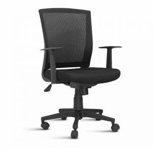 Cadeira executiva ergonomica